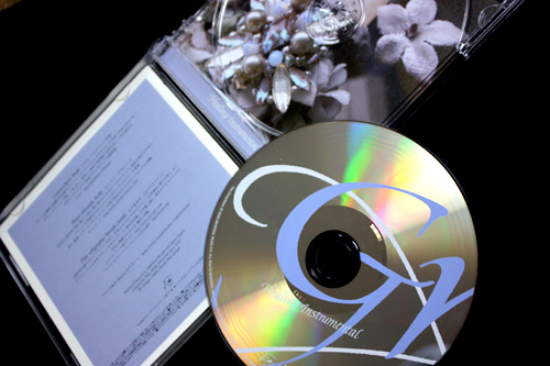 Grace_CD